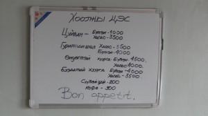 DSC05531 (1280x720)